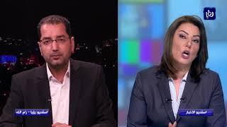قرية العيسوية تنتفض بوجه الاحتلال  -(29-6-2019)