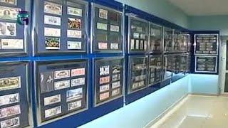 Музей денег