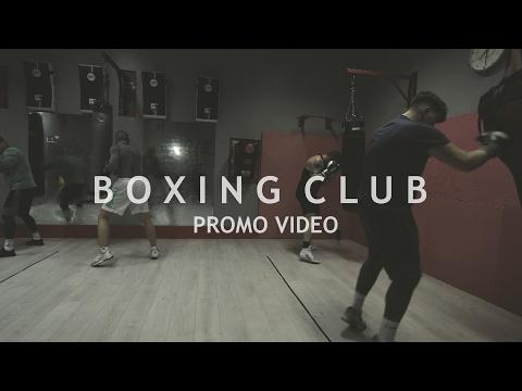 EUROPEAN SPORTS CENTRE Boxing Club - Promo Video