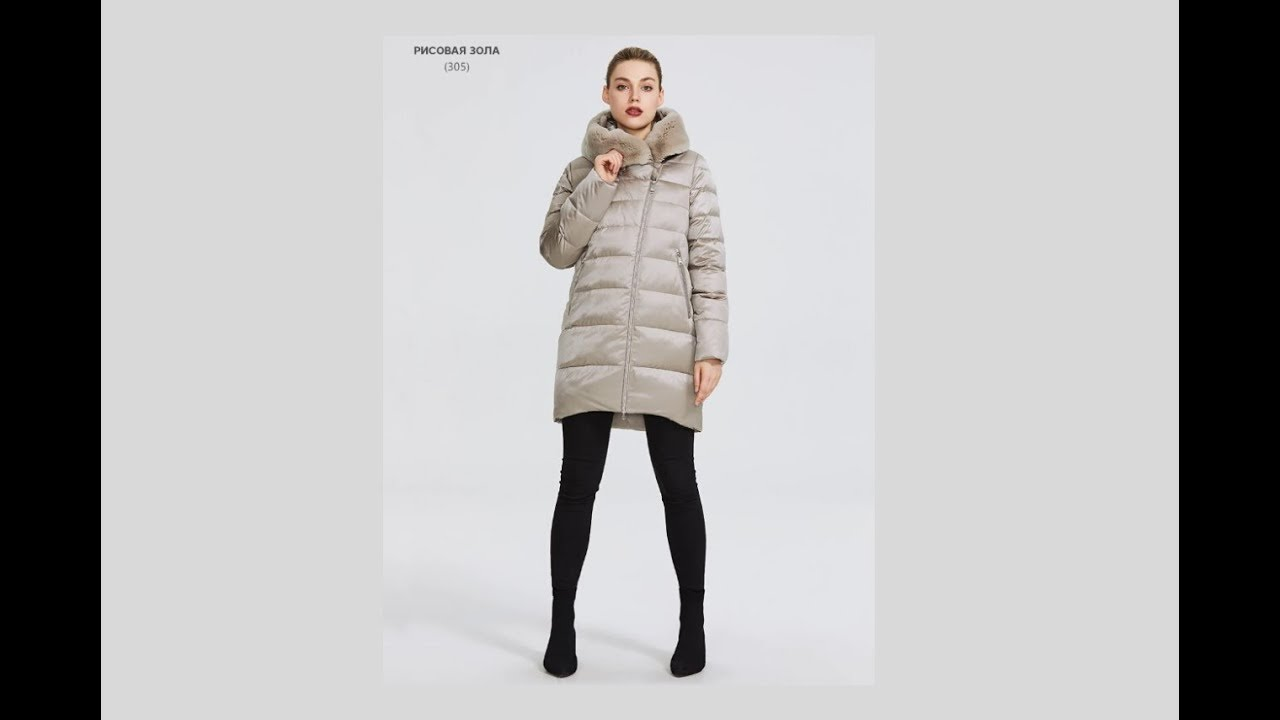 Женская Зимняя куртка с Алиэкспресс AliExpress Women's winter clothes Лучшие Дешевые вещи