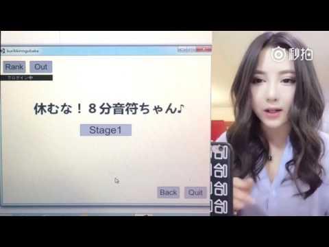 Yasuhati Voice Controlled Game