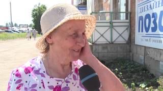 Опрос 23 июня Как вы спасаетесь от летней жары