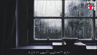 حالات واتس جديدة 💔  انا اتغيرت  أغنيه حزينه منه عبده  حالات واتس حزينه 😕  عبقرينو _ Abcrino