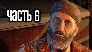 Прохождение Dying Light: The Following · [2K 60FPS] — Часть 6: Азарт