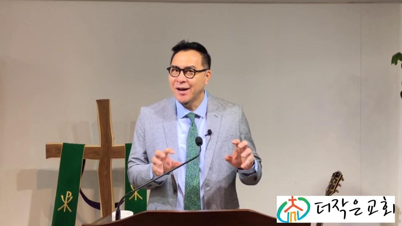 [더작은교회] 주일예배설교 (6/21) | 한 차원 높은 '회복' (행3:1~10)