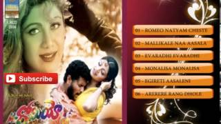 Mr Romeo Telugu Movie Full Songs | Jukebox | Prabhu Deva, Shilpa Shetty
