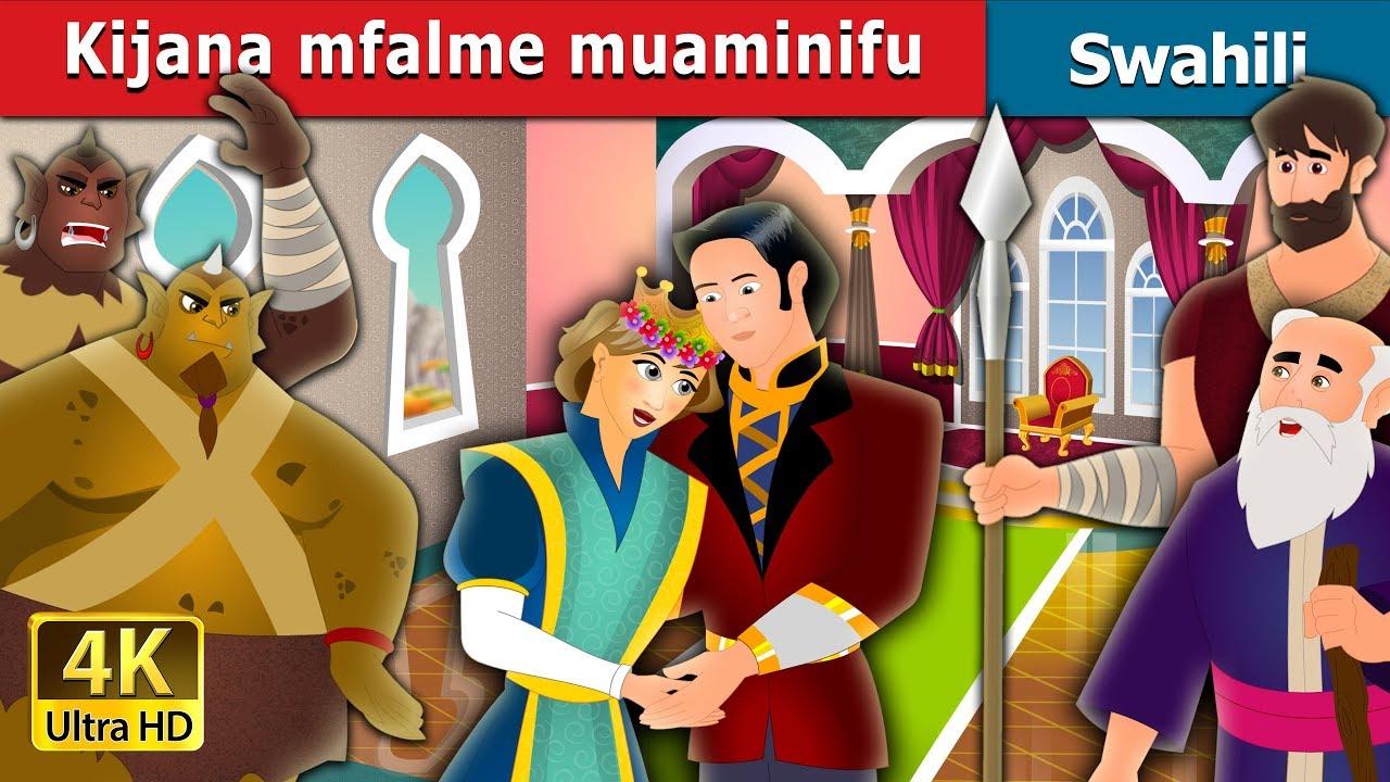 Download Kijana mfalme muaminifu | Hadithi za Kiswahili | Swahili Fairy Tales