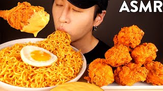 ASMR MUKBANG SPICY INDOMIE MI GORENG &amp CHEESY SPICY FRIED CHICKEN (No Talking) EATING SOUNDS