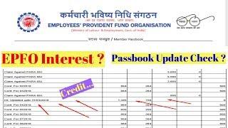 ब्याज? EPFO-UAN How To Find Check Credit Your Interest PF Passbook Interest Epf Online