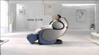 OSIM uDivine Massage Chair TVC feat. Andy Lau