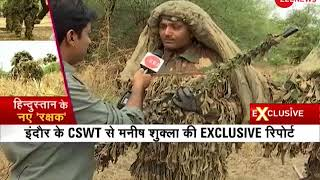 Watch: How soldiers are being trained by CSWT Indore