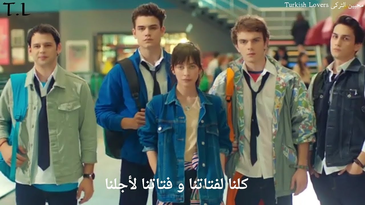 مسلسل الحب الاول 4n1k الاعلان الترويجي الاول مترجم للعربية