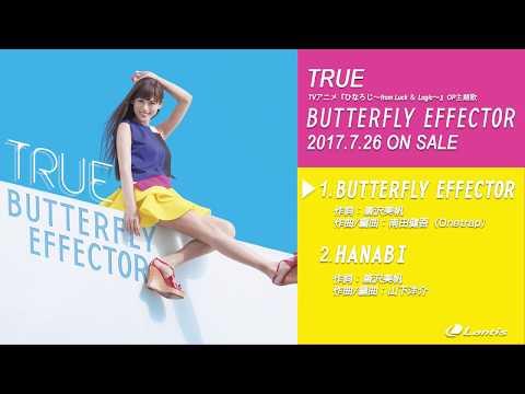 TRUE「BUTTERFLY EFFECTOR」収録曲視聴動画
