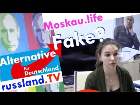 Spiegel Fake