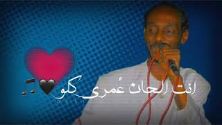 حبي ليك حب ما اعتبادي محمود عبدالعزيز حالات