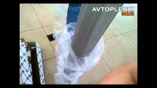 Автомобильные пленки APA (Италия) Автопленки .com.ua(Высококачественный автовинил APA (Италия)- пленка под крбон 3D, пленка под алюминий 3D и пленка под платину..., 2010-09-06T18:36:08.000Z)