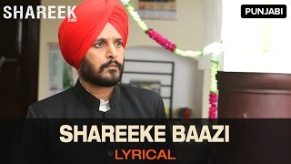 Lyrical: Shareeke Baazi | Full Song with Lyrics | Shareek