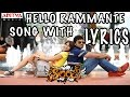 Orange Full Songs With Lyrics - Hello Rammante Song - Ram Charan Tej, Genelia, Harris Jayaraj