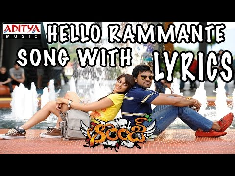 Orange Full Songs With Lyrics - Hello Rammante Song - Ram Charan Tej, Genelia, Harris Jayaraj
