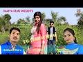 Lal Tomator Wargi || New Haryanvi Song || Latest Song 2017