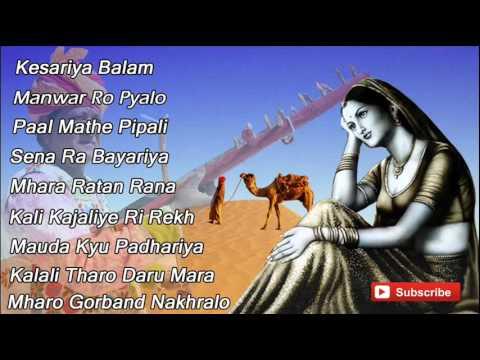 Manwar Ro Pyalo | Non Stop Songs | Rajasthani Popular Traditional Songs | Full Audio Jukebox 2016