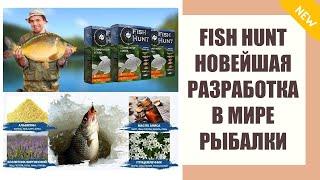 Морские приманки для рыбалки купить