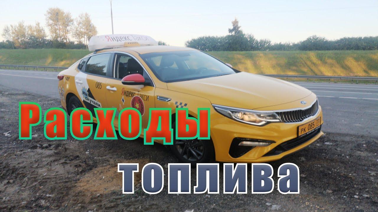 Взрыв газа, миф или реальность? ГБО или бензин? Пятница в #яндекс такси/StasOnOff