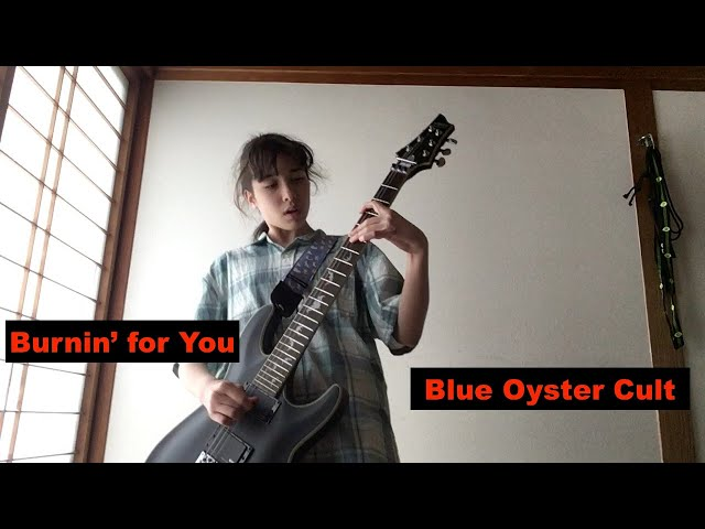 Blue Oyster Cult - Burnin' for You - guitar  ブルー・オイスター・カルト