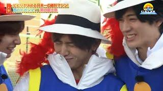 Yamada Ryosuke trying roller coaster|تجربة يامادا ريوسكي لقطار الموت