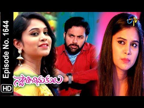 Swathi Chinukulu | 8th December 2018 | Full Episode No 1644 | ETV Telugu