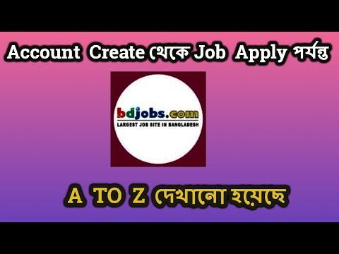 How to create bd jobs account and find all job circular | How to Apply jobs in bdjobs