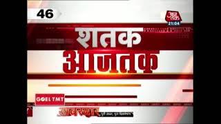 Shatak Aaj Tak: Superstar Rajinikanth Confirms His Entry Into Politics
