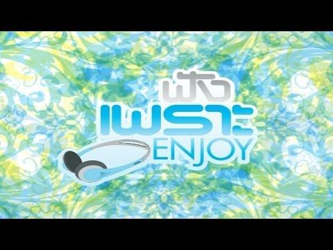 รวมเพลง - ฟังเพราะ Enjoy
