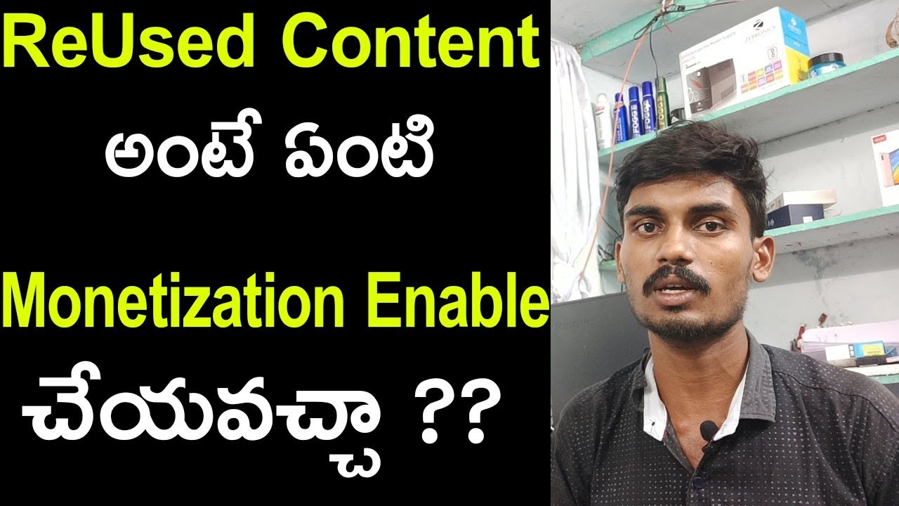 What is REUSED Content in YouTube Telugu | Reused Content Policy | Reused Error fix | By Madhu Rock