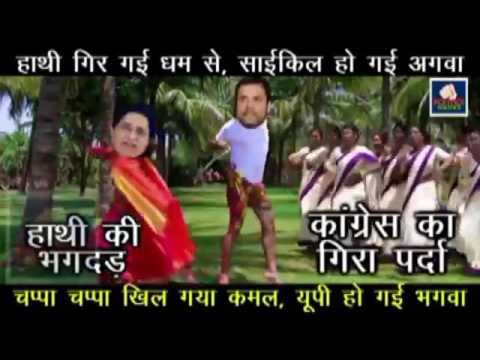 Tubelight as Narendra Modi Trailer   Funny Spoof   Arvind Kejriwal   Mukesh ambani   YouTube  2017