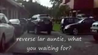阿姨倒車 Auntie Driver Parking Fail (英+繁中) 原汁原味
