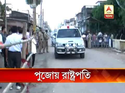 President Pranab Mukherjee arrives in Mirithi to participates Durga pujo
