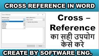 Cross Reference in Microsoft Word In Hindi language