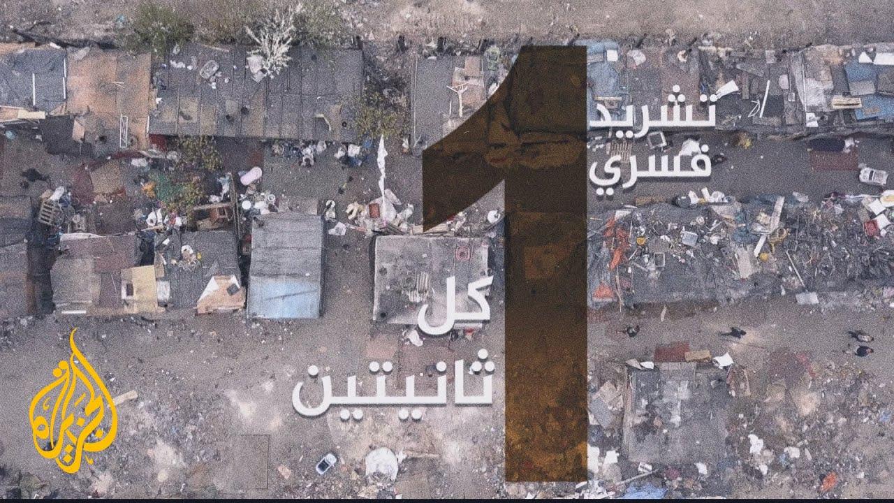 قصص نزوح ولجوء في اليوم العالمي للاجئين  - 20:54-2021 / 6 / 20
