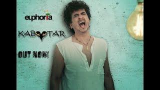 Euphoria - Kabootar | Dr. Palash Sen