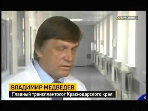 Краснодарская краевая больница №1 отметила 200-летие
