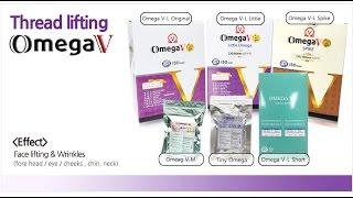 Only Medical All Thread lifting Omega V | ONLY MEDICAL 온리메디칼