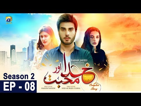 khuda-aur-mohabbat- -season-2---episode-08- -har-pal-geo