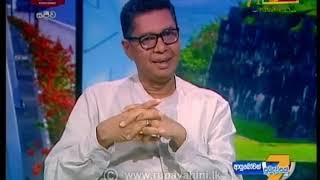 Ayubowan Suba Dawasak 2019-02-01 | Rupavahini Thumbnail