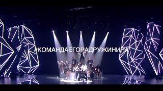 ТАНЦЫ: Команда Егора Дружинина (сезон 2) - Танцы на ТНТ
