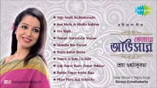 Tomar Abhisar | Rabindra Sangeet | Shreya Guhathakurta | Tagore Songs