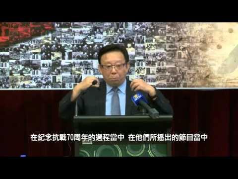 辛灝年教授:抗日戰爭中的負面戰場