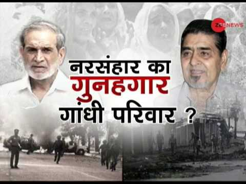 1984 anti-Sikh riots case: Sajjan Kumar sentenced to life imprisonment by Delhi HC
