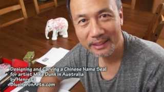 Henry Carving a Traditional Chinese Name Seal for Artist Mike Dunn in Australia