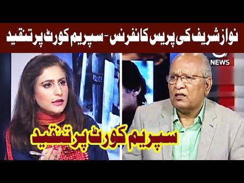 Spot Light - 26 September 2017 - Aaj News